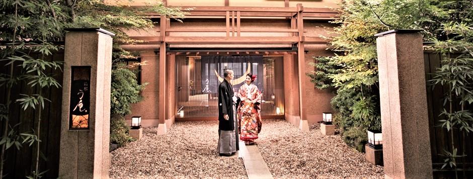 Hakone Ryokan-Kyuan<br /> ~箱根 旅館 弓庵